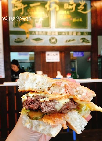 牛肉漢堡.jpg