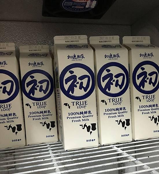 初鹿牛奶.jpg