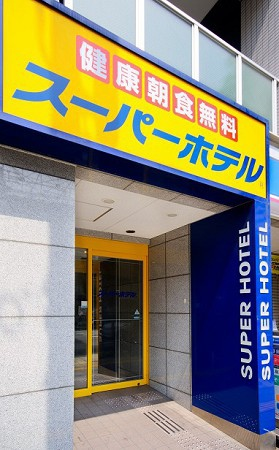 nipponbashi_outside_03.jpg