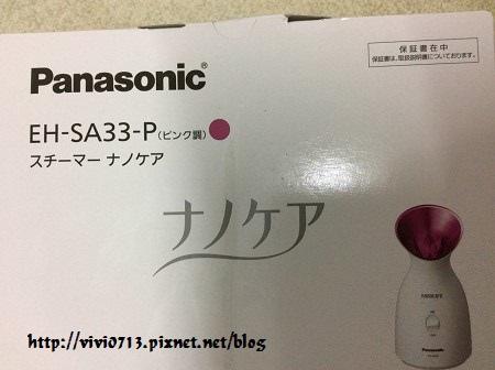 S__450589.jpg