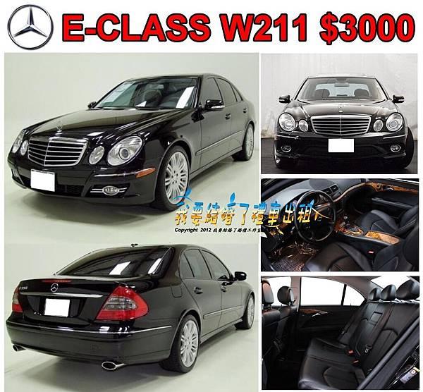 E-CLASS3000.jpg