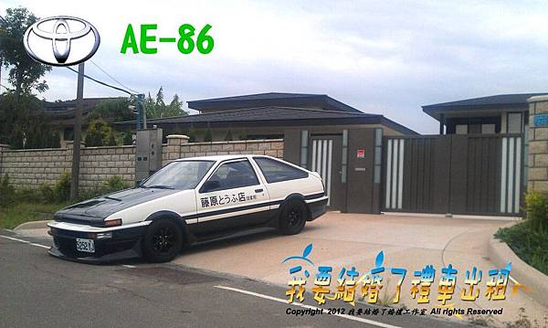 AE-86.jpg