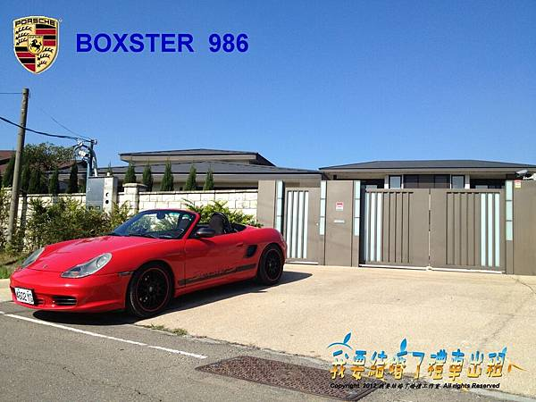 BOXSTER986-3.jpg
