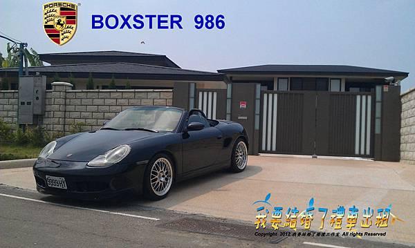 BOXSTER-986.jpg