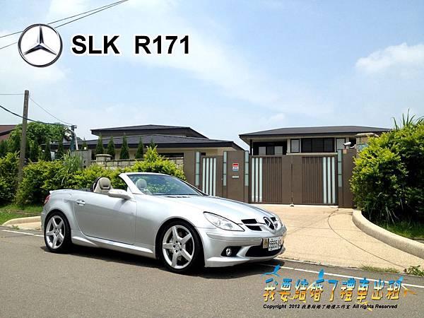SLKR171.jpg