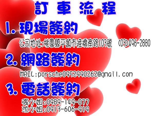 putaojiayuan_photo_qrj471