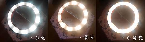 自拍燈-燈光.jpg