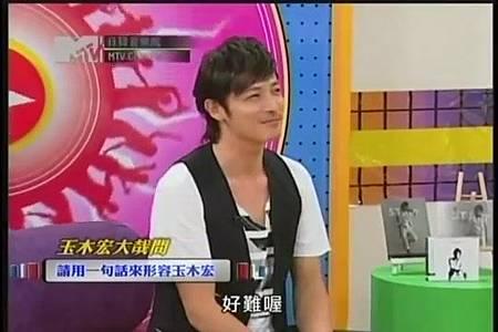 20110714 - 玉木宏日韓音樂瘋[21-06-59].JPG