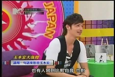 20110714 - 玉木宏日韓音樂瘋[21-08-29].JPG