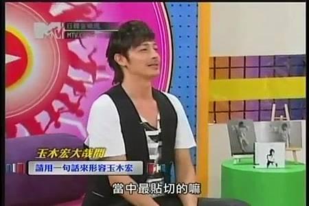 20110714 - 玉木宏日韓音樂瘋[21-06-29].JPG