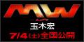 mw_banner_120x60.jpg