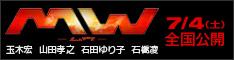 mw_banner_234x60.jpg