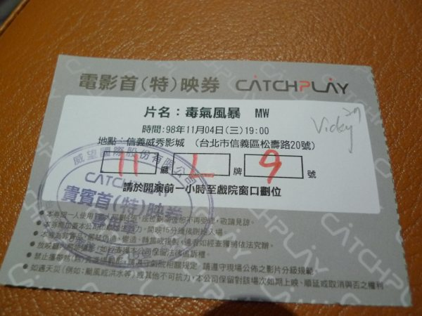 P1010673.JPG