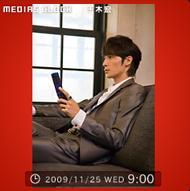 MWSnap490.jpg