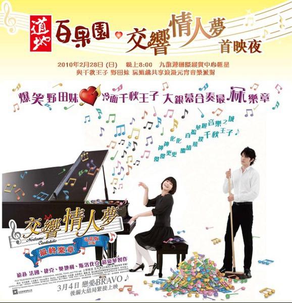 0228香港Star Hall.jpg