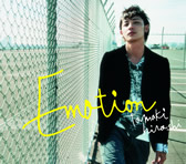 2004.11.10 - 2nd Single「Emotion」.jpg
