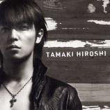 2006.04.26 - 4th Single「希望の海_雨」通常版.jpg