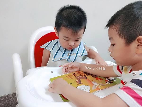 0-2歲親子啟蒙學習寶盒 (2).jpg