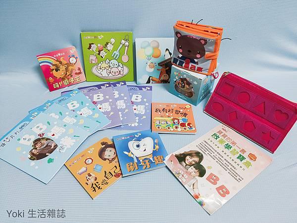 0-2歲親子啟蒙學習寶盒 (6).jpg