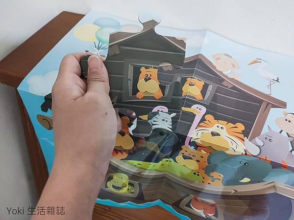 0-2歲親子啟蒙學習寶盒 (10).jpg