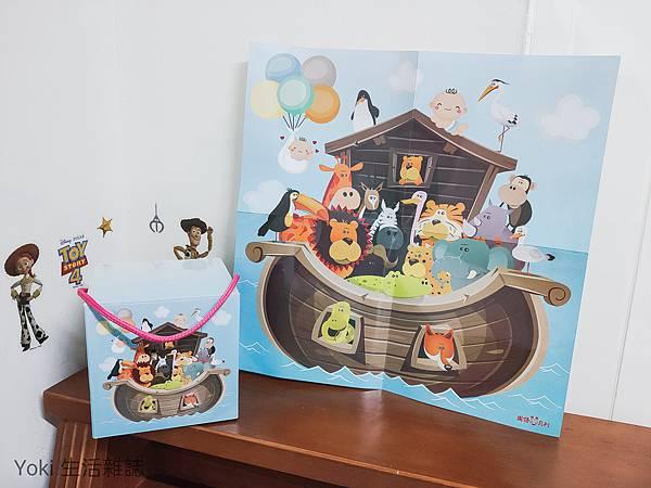 0-2歲親子啟蒙學習寶盒 (11).jpg