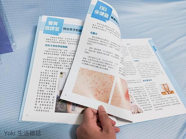0-2歲親子啟蒙學習寶盒 (12).jpg