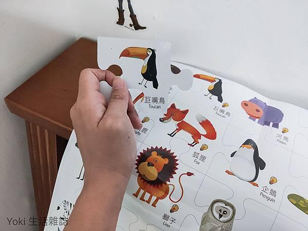 0-2歲親子啟蒙學習寶盒 (18).jpg