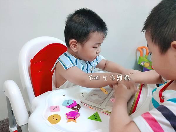 0-2歲親子啟蒙學習寶盒 (21).jpg