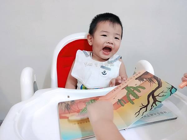 0-2歲親子啟蒙學習寶盒 (30).jpg