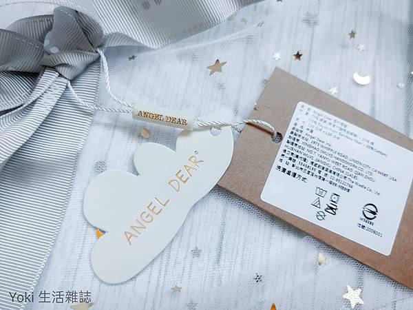 美國ANGEL DEAR竹纖維嬰幼兒包巾 (6).jpg