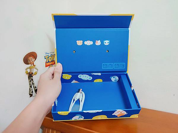 Sanibox紫外線消毒盒 (3).jpg