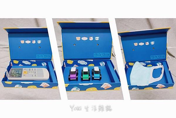 Sanibox紫外線消毒盒 (2).jpg
