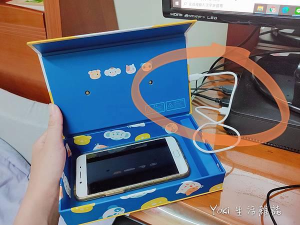 Sanibox紫外線消毒盒 (4).jpg