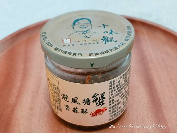 避風塘蟹香蒜酥魩仔魚 (3).jpg