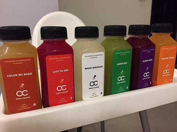 試用分享 - 健康好幫手 - OC新鮮冷壓蔬果汁