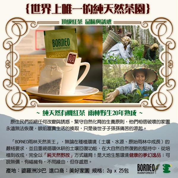排毒食品, 美食網,瘦身,紅茶店茶葉,台灣伴手禮網友推薦
