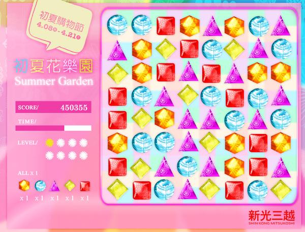game02.jpg