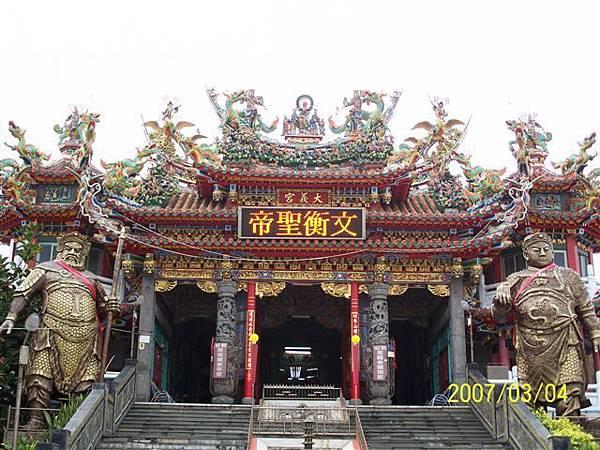 澎湖竹灣大義宮(文衡聖帝).jpg