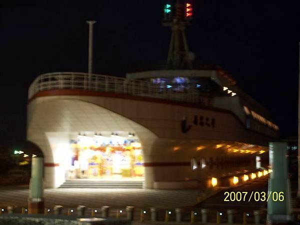拍攝於馬公第二碼頭的菊島之星.jpg