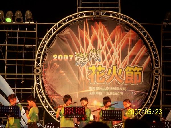 這是在花火節上表演節目的團體_000.jpg