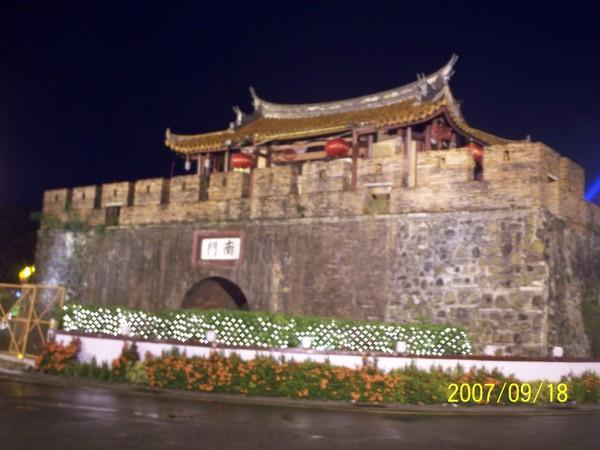 2007/9/18南門.jpg