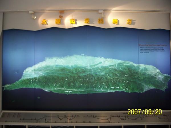 2007/9/20拍攝於太魯閣活動中心.jpg