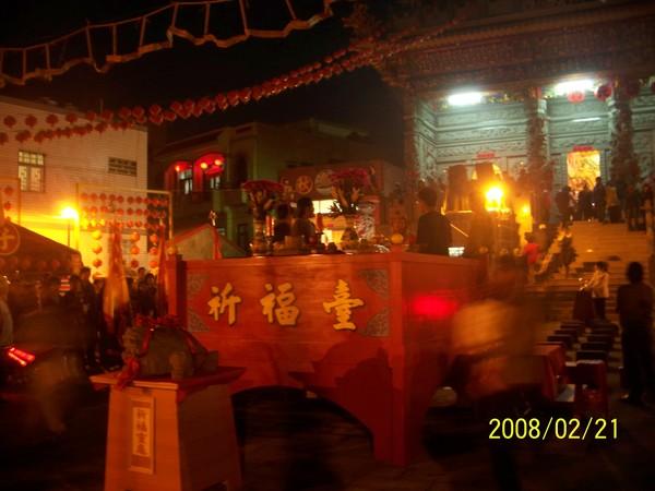 2008221拍攝於西嶼_000.jpg