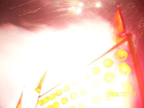 2008221拍攝於西嶼_003.jpg