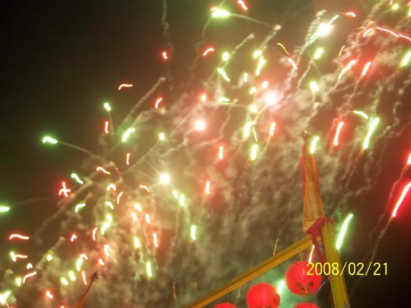 2008221拍攝於西嶼_002.jpg