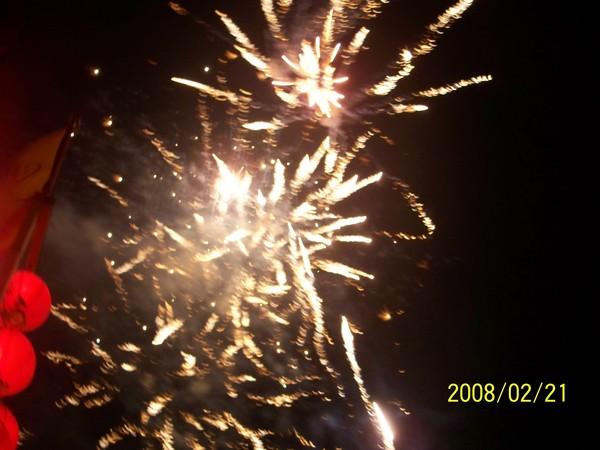 2008221拍攝於西嶼_006.jpg