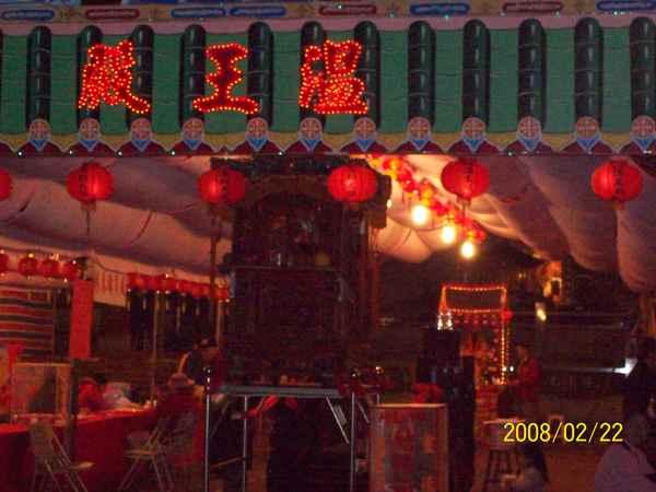 2008222拍攝於風櫃.jpg