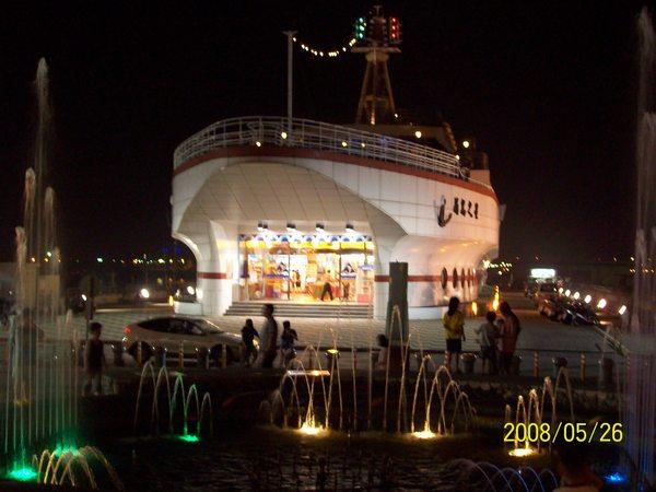 20080526菊島之星前的水舞秀01.jpg