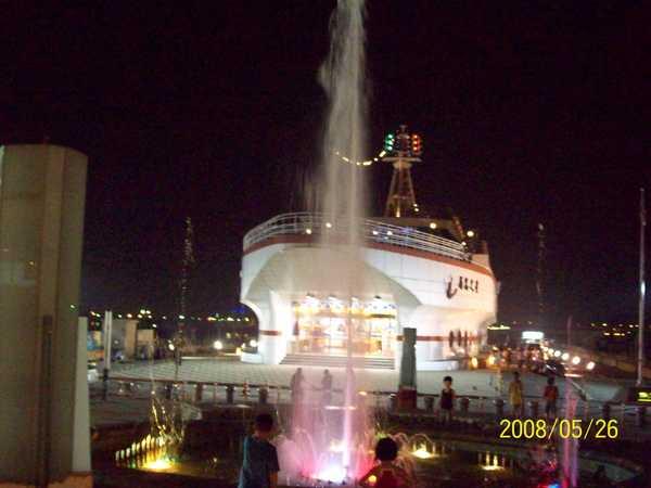 20080526菊島之星前的水舞秀03.jpg
