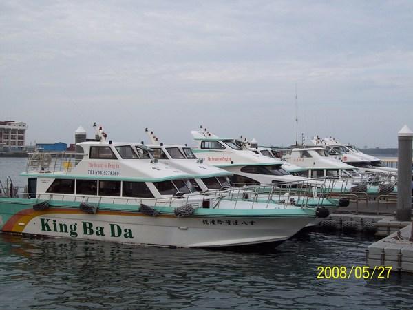 20080527拍攝於馬公第三碼頭.jpg